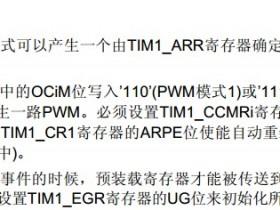 STM8S003 STM8S103 PWM实现