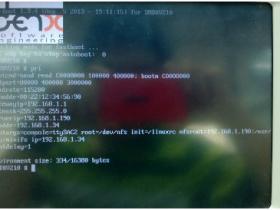 real210 uboot lcd显示logo lcd驱动