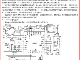 [整理]基于nRF9E5和火线的单线制射频遥控开关设计