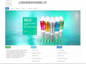 【原创】记录yii framework开发企业网站过程-第2天