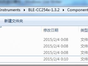 蓝牙BLE开发之二_修改HAL层代码自适应硬件