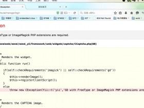 [已解决]Mac PHP yii CException GD with freetype or imagemagick PHP extensions are required