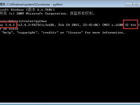 【原创】PyQt4-4.11.4-gpl-Py3.4-Qt4.8.7-x32开发环境搭建