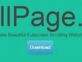 【分享】5款简单好用的jQuery单页滚动插件,制作单页网站首选