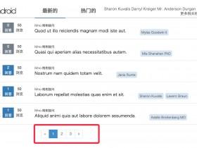 【已解决】Laravel 5一个页面多个分页解决