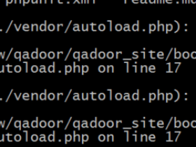 【已解决】PHP Fatal error:  require(): Failed opening required '/var/www/qadoor/qadoor_site/bootstrap/../vendor/autoload.php' (include_path='.:/usr/share/pear:/usr/share/php') in /var/www/qadoor/qadoor_site/bootstrap/autoload.php on line 17