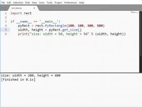 【翻译】Cython教程8_Cython中使用C++