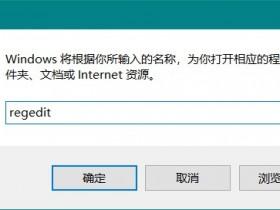 【已解决】win10 远程桌面连接 出现身份验证错误 要求的函数不受支持