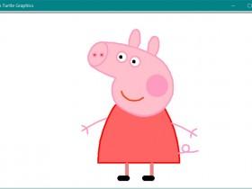 【分享】如何用Python画小猪佩奇
