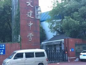 【分享】上海羽毛球场地好去处