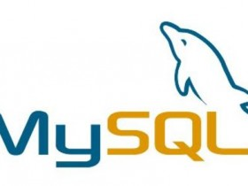 【已解决】mysql 5.7.x 设置sqlmode 解决 Invalid default value for...
