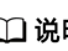 [整理]鲲鹏性能优化十板斧(四)——磁盘IO子系统性能调优<TaiShan特战队出品>