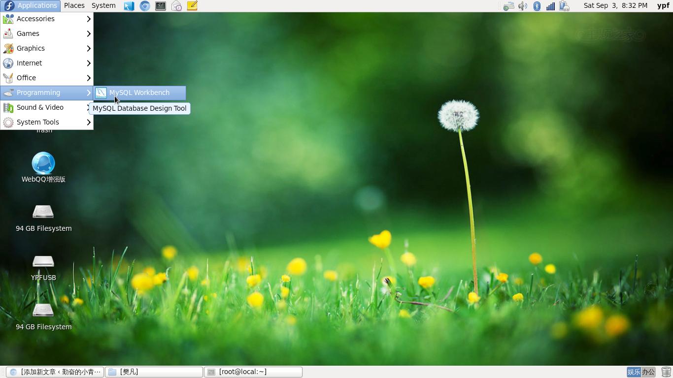 Linux Mysql Download