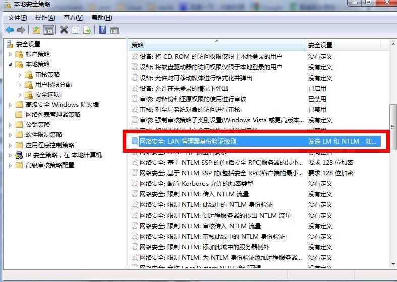 fedora 14 samba服务器+Windows7 共享资源