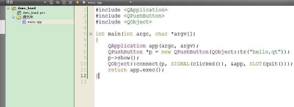 《零基础学习QT4编程》读书笔记(第5,6章)