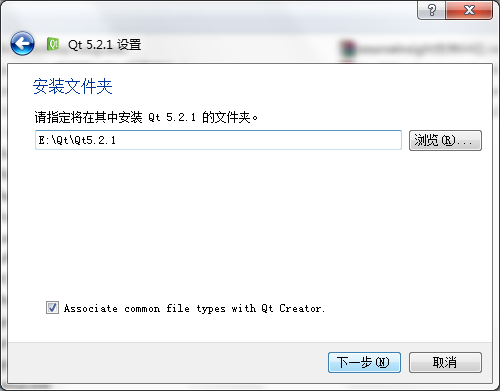 Qt download for windows 7 32 bit / Cryptocurrency exchanges with
